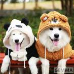 犬服 ドッグウェア ペット服 虎真似  パンダ真似 可愛い コスプレ パーカー 出かけ 中型犬 大型犬 変身 プレゼント 柴犬 ハスキー