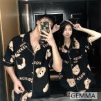 ペアルック ルームウェア 夏 かわいい熊   カップルパジャマ ペアパジャマ プレゼント 部屋着  半袖 パンツ お揃い お祝い 彼女 彼氏 夫婦 記念日