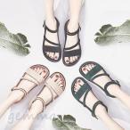 サンダル ウェッジソール レディース 厚底 ゴム シューズ 歩きやすい 疲れない 美脚 夏 ビーチサンダル 3色 ローマ靴