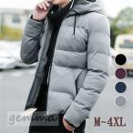 ダウンジャケット メンズ 冬用 軽量 中綿ジャケット ダウンジャケット フード付き オシャレ 大きいサイズ 暖かい 無地 防風防寒 ショート丈アウター 厚手