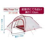 Naturehike ネイチャーハイク Hiby テント 2-3人用 赤ライン 前室 広い 登山 キャンプ 軽量 簡単設営 グランドシート付 NH19ZP016  正規輸入品