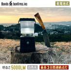 灯器・ライト