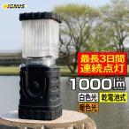 懐中電灯 LED懐中電灯 ランタン LEDランタン IGNUS IG-T300LT