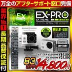 アクションカメラ GoPROレベル高画質 ウェアラブルカメラ 防水アクションカム ドライブレコーダー 送料無料 ホワイト mc-ac001