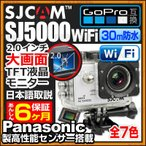 アクションカメラ GoPROレベル高画質 ウェアラブルカメラ 防水アクションカム ドライブレコーダー 送料無料  mc-ac006