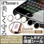 ���������̵�� �ۡ���ܥ����� TouchID����ǧ���б� iPhon�ѥۡ���ܥ����ݸ���� iPhone iPad