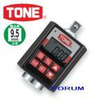 通常在庫品★送料無料★TONE(トネ) 9.5mm角 ハンディデジトルク H3DT135