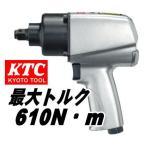 通常在庫商品 ★ KTC 12.7sq. エアーインパクトレンチ JAP436