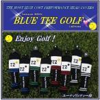 ショッピングブルー ブルーティーゴルフ BLUE TEE GOLF California72 ニット ユーティリティ用 ヘッドカバー