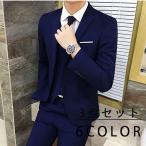 【FORYOU】メンズスーツセット スーツ 上下セット 3点 面接 事務服 入社 ビジネス オフィ