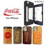 iPhone7/7Plus,Galaxy s7 edge ケース SKINU コカコーラ  耐衝撃 カードミラーケース