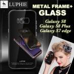 Galaxy S7 edge ケース Galaxy Note5 ケース 【送料無料】 LUPHIE 正規品 背面9H強化ガラス 航空アルミ ギャラクシー s7   アイフォン6s スマートフォンケース