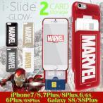 MARVEL/マーベル エラー防止シート内蔵  i-Slideカード収納ケース iPhone7/8/7Plus/8Plus/6/6S/6P/6SP,Galaxy S8/S8Plus 【送料無料】全5色