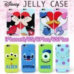 ショッピングスティッチ iphoneケース ディズニー JELLY CASE ペア お揃い モンスターズインク ケース iPhone6S 6plus 送料無料 全8種