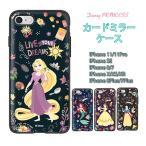 iPhone x ケース iphone8 iphone8plus ケース Disney ディズニー プリンセス カード収納 ミラー付 耐衝撃 スマホケース 送料無料 iphone7 iphone7plus
