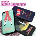 ショッピングミニー ディズニー ミニー iPhone x ケース iphone8 iphone8plus ケース Disney  カード収納 ミラー付 耐衝撃 8+ 送料無料 大人ディズニー Minnie