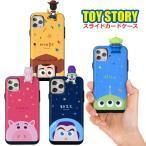 トイ・ストーリー フィギュア付き スライドカードケース iPhone ケース iphone11 iphonese (2)