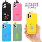 iPhone11 ケース iphone11pro カバー ディズニー disney キャラクターフィギュアケース