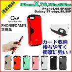 iPhone7 ケース iPhone6S ケース Garaxy s7 edgeケース カード収納 Golf Case 【送料無料】
