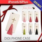 ショッピングフリンジ iPhone7 ケース iPhone7Plus iPhone6S ケース タッセル付きクリアケース アイフォン7 ケース iphone7plusケース   クリア フリンジ