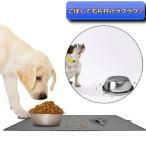 猫 犬 ご飯 マット シリコン 滑り止め 汚れない 片付けラクラク