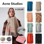 (夏セール)Acne Studios アクネ レディース 大判ストール スカーフ マフラー クリスマス   ショッパー付き 専用ストールピン付き