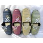 竹 スリッパ(ホヌ柄)4色(4足)セット HONU 前開き 涼しい かわいい 天然素材 ハワイアン