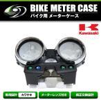 送料無料 メーターカバー メッキカバー カワサキ KAWASAKI ゼファー 400X 1996年 バリオス250I A5- メッキ 【スピードメーター メーターケース セット バイク