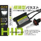 送料無料 トヨタ C-HR C HR ZYX10 コーナーポール オプション カプラー 電源取り出し 配線 ハーネス ケーブル 線 コード 電源 エンジンルーム 取り出し