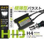送料無料 電源不要 ウーファー/ローパスボリュームコントローラー 調整 調節 汎用 カーオーディオ RCA接続 ウーハー サブウーファー ボリューム バス