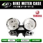 【送料無料】 メーターカバー メッキカバー ヤマハ YAMAHA XJR400 XJR400S XJR400R XJR1200 4HM1 4HM2 前期 ペケジェー 【スピードメーター メーターケース