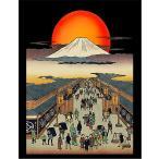 【 富士山・浮世絵】ポストカード
