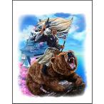 【クマ にまたがる トランプ 大統領】ポストカード by Fox Republic