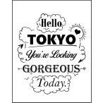 【ハロー東京。君は今日もゴージャスだね】ポストカード