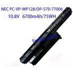 国内在庫!純正 新品NEC PC-VP-WP128/OP-5