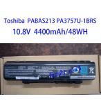 純正 新品 Toshiba PABAS213 PA3757U-1BRS 適�
