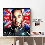 ポップアートパネル,ポップアートフレーム,Keetatat Sitthiket,キータタットシティケット,Lewis Hamilton,ルイス・ハミルトン