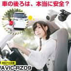 AVIC-RZ09対応 glafit 外突法規基準対応 新型 CMOS バックカメラ ガイドライン 正像鏡像【保証期間6ヶ月】