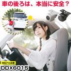 DDX6015対応 glafit 外突法規基準対応 新型 CMOS バックカメラ ガイドライン 正像鏡像【保証期間6ヶ月】
