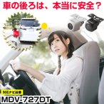 MDV-727DT対応 glafit 外突法規基準対応 新型 CMOS バックカメラ ガイドライン 正像鏡像【保証期間6ヶ月】