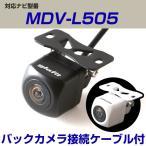 MDV-L505 対応 KENWOOD ケンウッド ナビ  CA-C100 互換 接続ケーブル バックカメラ glafit 距離 後方 確認