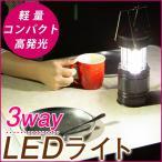 LED ��� �������� �ɺҥ��å� �����ȥɥ� ������ ���뤤 ����ѥ��� �ŵ� ���ż� ���Ӽ� �̺� �Ͽ� ���� ����� �ٹ���