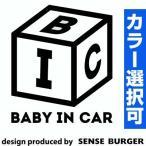 サイコロ CUBE BABY IN CAR ベビーインカー ステッカー 車 カーステッカー ベイビー CHILD 防水ステッカー キューブ 給油口 デカール シンプル ポイント消費
