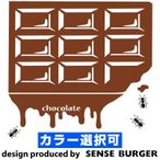 チョコレート チョコ ステッカー 可愛い カワイイ カーステッカー 車 給油口 蟻 ホワイト ブラック ミルクチョコ バレンタイン ホワイトデー ポイント消費