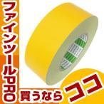 ラインテープ 日東 ラインテープEA型 50mm×50m 黄 50A 4976006152028テープ用品