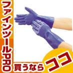 TRUSCO 厚手手袋 ロングタイプ Mサイズ DPM6630M ニトリルゴム手袋(裏布付)