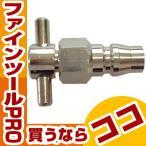 チューブ用品 TRUSCO ドレンコック プラグタイプ TDCP 4989999384055 流体継手・チューブ