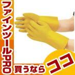 トワロン トワロンハード3 L 171L 天然ゴム手袋(裏布付)