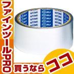 配管テープ ニトムズ 耐熱アルミガラスクロステープ50 J3520 4904140795207テープ用品
