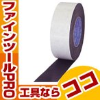 スリオン 両面スーパーブチルテープ(0.5mm厚)50mm 5938002050X20 気密防水テープ